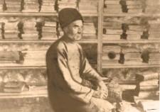 Абусуфьян Акаев