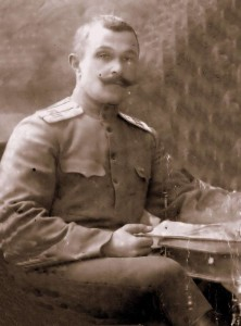 Муртузали Геллинский