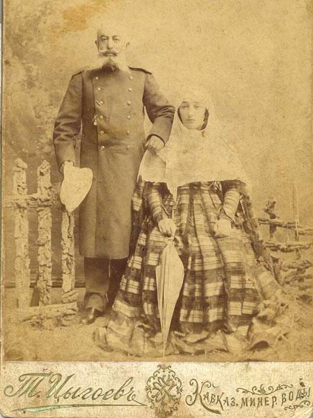 Джамал-Эдин Тарковский со своей супругой Патимат-Бике Тарковской (в Кавминводах)