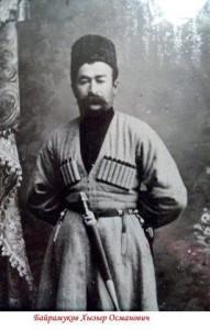 Хызыр Байрамуков