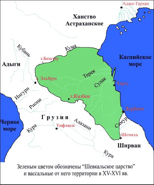 Карта реконструирована на основе информации из исторических источников (работ Э. Челеби, А.-К. Бакиханова, Мухаммед-Рафи, Мухаммед Аваби Акташи и ряда других авторов).