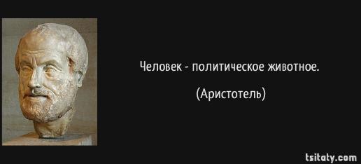 snimok-ekrana-2016-09-20-v-13-54-08