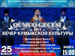 Снимок экрана 2017-02-05 в 13.30.35