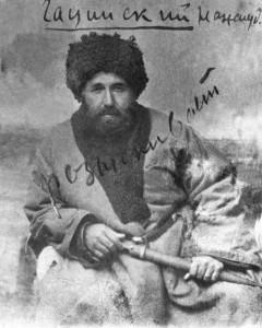 Нажмутдин Гоцинский