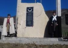 Памятник в Агачауле