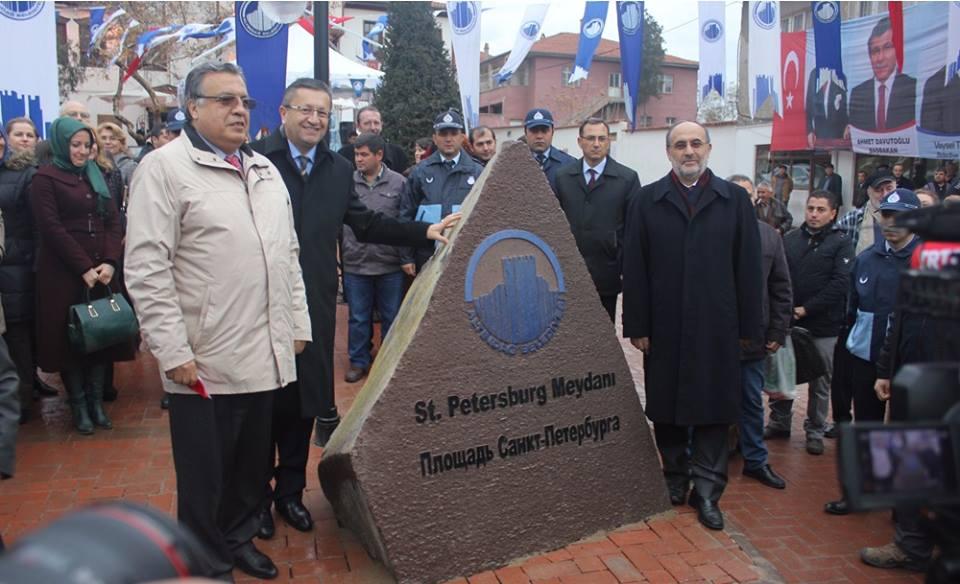 Открытие площади Санкт-Петербурга в Анкаре