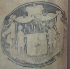 Печать Шамсутдин-Шамхала