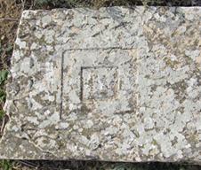 Загадочный символ из Черкес-аула